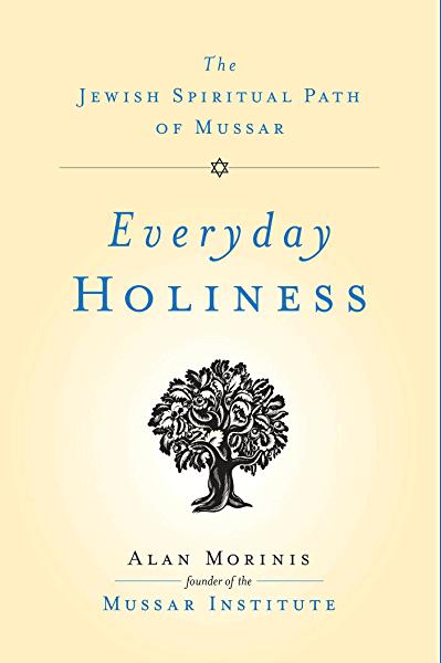 Mussar Book
